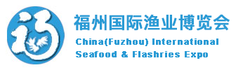 CHINA (FUZHOU) INTERNATIONAL SEAFOOD & FISHERIES EXPO