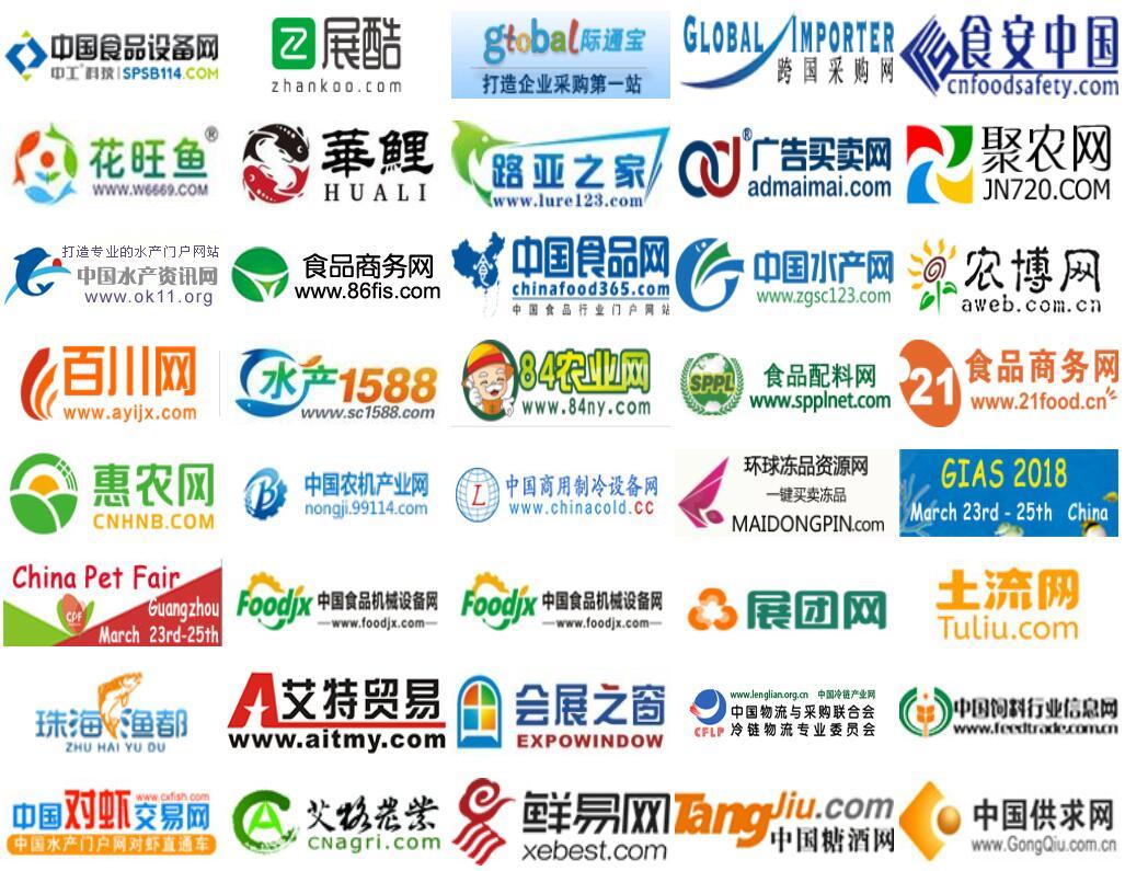 QQ screenshot 20111026212416